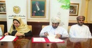 توقيع برنامج تعاون بين جامعة السلطان قابوس وديوان البلاط السلطاني