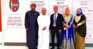 السلطنة تفوز باستضافة الندوة الدولية لأمراض تصلب الشرايين 2024