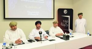 """""""فك كربة"""" تنجح في الافراج عن 510 محبوسين من 36 محكمة بمختلف المحافظات"""