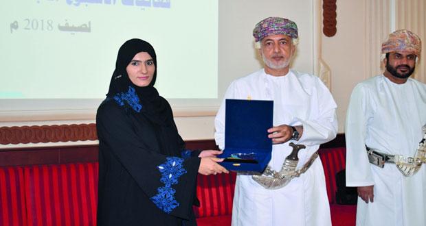 ختام أنشطة وفعاليات الاسبوع الاجتماعي الخامس لولايات محافظة مسقط