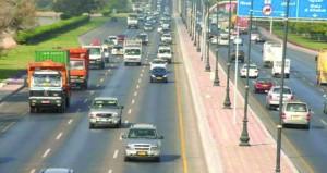 248 متوفى وألف و186 مصابا نتيجة الحوادث المرورية وانخفاض في أعدادها بنسبة 39.5%
