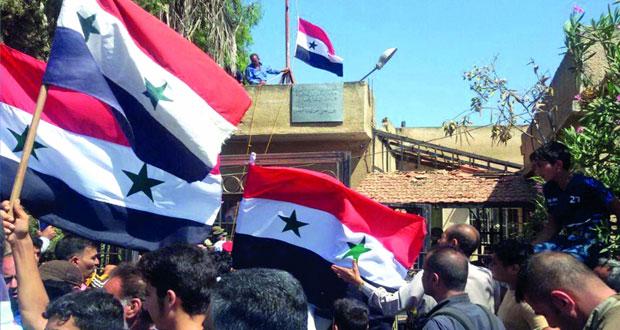 سوريا : درعا خالية من الإرهاب