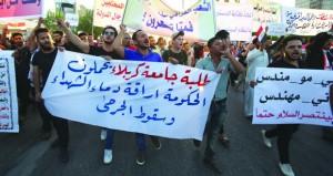 """العراق يقر باحتجاز مشتبه بهم في """"الإرهاب"""" بعد نفي سابق"""
