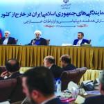 روحاني يحذر ترامب: الحرب مع إيران هي أم كل الحروب