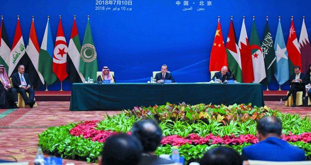 (التعاون الصيني العربي): الصين تقدم 20 مليار دولار ضمن مبادرتها (الحزام والطريق)
