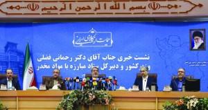 """إيران تتوعد بـ""""إفشال"""" الخطة الأميركية لمنعها من بيع النفط"""