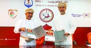 """شركة بريد عمان تدشن الطابع التذكاري الجديد """" كأس العالم روسيا FIFA 2018 """""""
