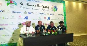 اليوم وزير الخدمة المدنية يفتتح منافسات البطولة الدولية الأولى لكرة القدم