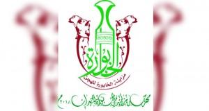 12 شوطا للبكار والجعدان في انطلاقة مهرجان مزاينة الخابورة للحيران