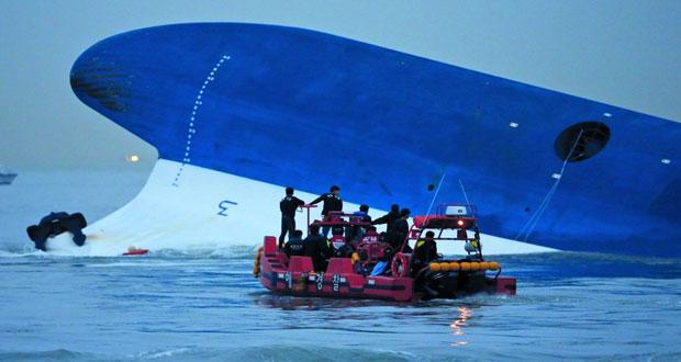 كوريا الجنوبية : إلزام الحكومة بدفع تعويض لأسر ضحايا السفينة سيوال