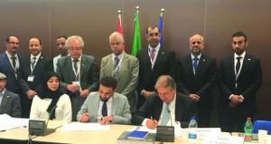 عقد اتفاقيات للتعاون في الاستثمار وزيادة الصادرات السمكية