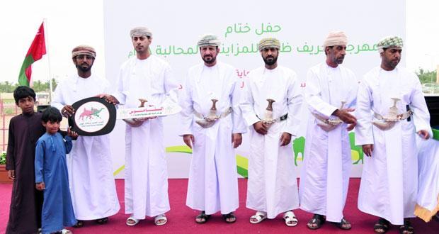 ختام منافسات مهرجان ظفار للمزاينة والمحالبة وسط مشاركة واسعة ومنافسة كبيرة