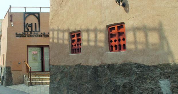 نزل نـزوى التراثية .. مشروع يحافظ على قيمة ومكانة البيوت الأثرية دون المساس بطابعها التاريخي