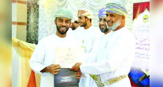 تكريم (١٣٠) متسابقاً ومتسابقة في فعاليات مسابقة صيف شناص لحفظ القرآن الكريم لهذا العام