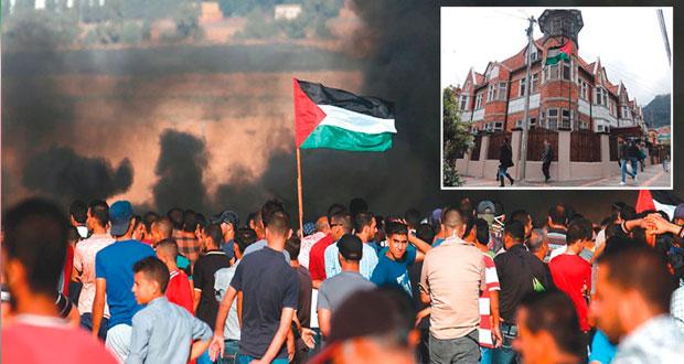 شهيدان أحدهما مسعف بقمع الاحتلال مسيرة (الحرية والحياة)