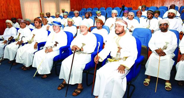 وزارة التراث والثقافة تقيم ندوة حول مشروع المواطنة والهوية