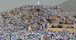 أكثر من مليوني حاج على صعيد عرفات .. اليوم