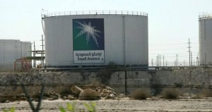 السعودية تنفي نية إلغاء الطرح الأولي العام لأرامكو