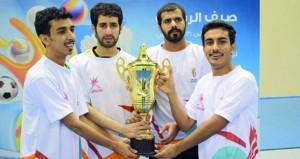 ضمن فعاليات وبرامج صيف الرياضة بظفار فريق مقشن يتوج بطلا لمنافسات بطولة خماسيات كرة القدم للصالات