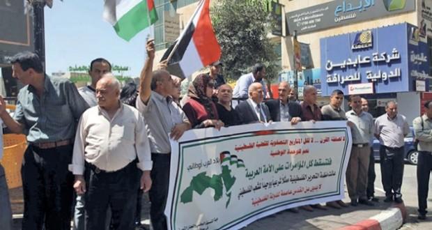 الفلسطينيون يناشدون العالم اتخاذ إجراءات رادعة للحماية من بطش الاحتلال
