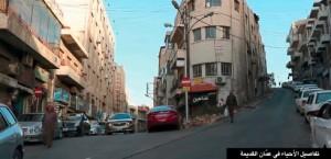 ما لم تَرهُ في الأردن «3»