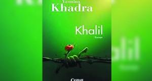 ياسمينة خضرا يُقدّم روايته الجديدة بالجزائر في أغسطس الجاري