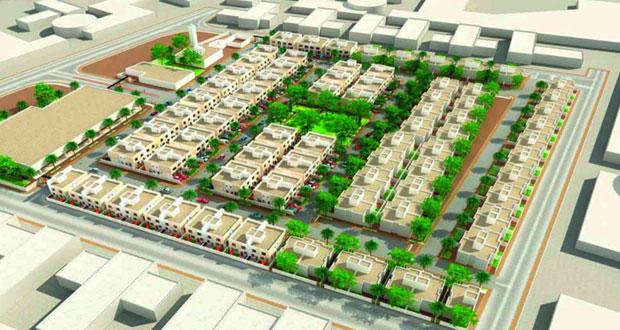 عقاريون يباركون توجه الحكومة تنفيذ مشروع الاحياء السكنية النموذجية ويطالبون الإسراع بتنفيذها