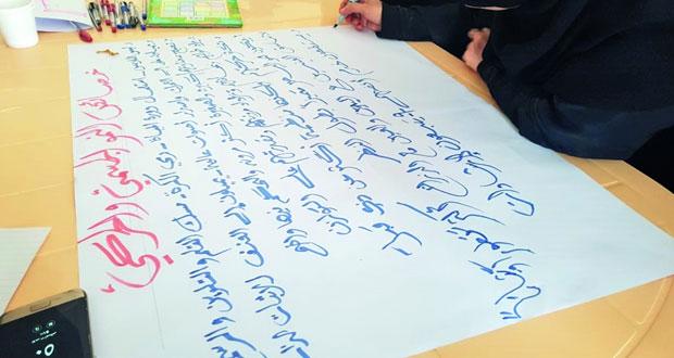 وزارة الأوقاف تختتم برنامجا انمائيا لمدرسات القرآن الكريم