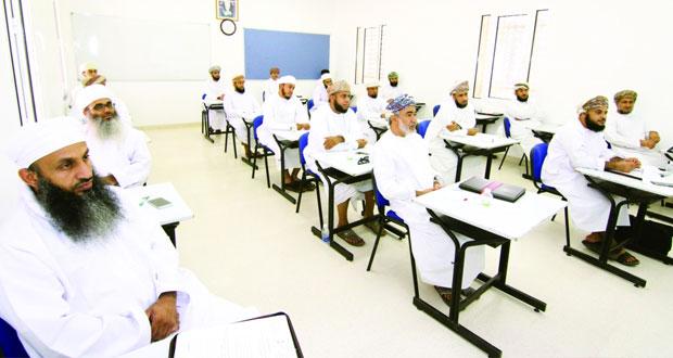 اختتام فعاليات الملتقى التربوي التاسع للهيئة التدريسية بمركز السلطان قابوس العالي للثقافة والعلوم