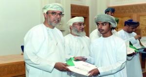 افتتاح الملتقى التربوي التاسع للهيئة التدريسية والوظائف المرتبطة بها بمركز السلطان قابوس العالي للثقافة والعلوم