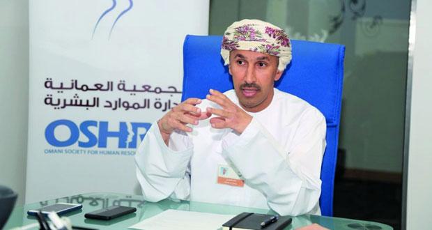 الجمعية العمانية لإدارة الموارد البشرية تستعد لإطلاق مؤتمرها السنوي الرابع في أكتوبر القادم