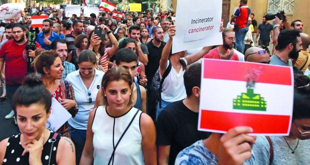 لبنان : تظاهرة في بيروت ضد (محارق النفايات)