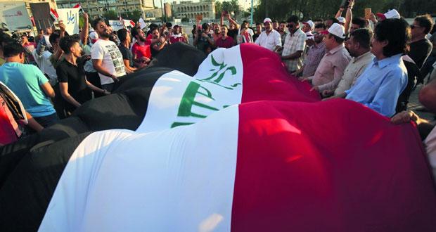 العراق: تعليق صرف رواتب التقاعد لأعضاء البرلمان السابقين