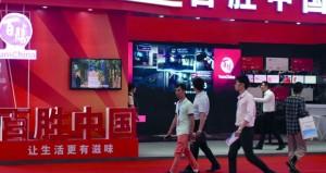 واشنطن تنفي أي تغيير في سياستها تجاه بكين