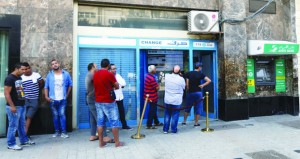 تونس: إقالة وزير الطاقة ومسؤولين كبار بشبهة فساد