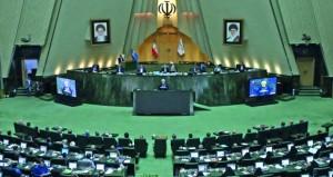 واشنطن ترفض اختصاص (العدل الدولية) بالنظر في العقوبات على إيران ..وتدابير حماية أوروبا منها تدخل حيز التنفيذ بسبتمبر