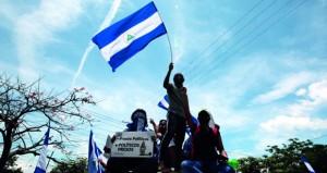 تظاهرات بين مؤيدة ورافضة لرئيس نيكاراجوا مع استمرار توقف (الحوار)