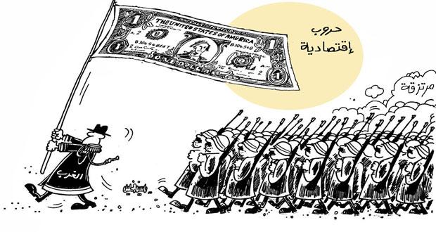 حروب إقتصادية