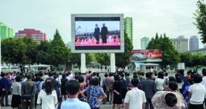 كوريا الشمالية تعتزم تفكيك منشآتها الصاروخية وتسمح بتفتيش دولي