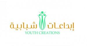 اللجنة الرئيسية لمسابقة الأندية للإبداع الشبابي تبدأ في تسليم الأندية ملفات المشاركة
