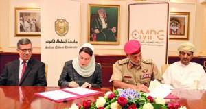 توقيع برنامج تعاون بين جامعة السلطان قابوس والشركة العمانية لإنتاج الذخائر في مجال الإنتاج والتصميم والتصنيع