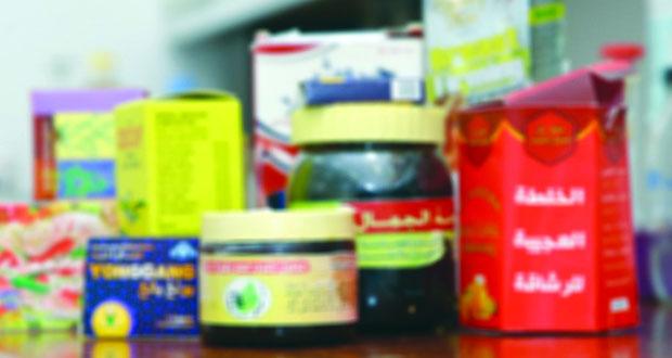 نتائج دراسة لجامعة السلطان قابوس حول الغش في الأدوية العشبية تؤدي إلى سحب منتجات من السوق المحلي