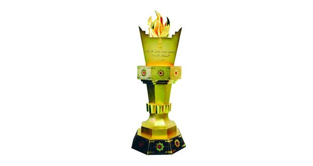 انتهاء مهلة تسليم الأندية لملفات مسابقة كأس جلالته للشباب لعام 2017