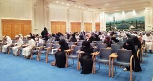 مسابقة اقرأ للناشئة في نسختها (التاسعة) تبدأ أعمال التصفيات النهائية بجامع السلطان قابوس الأكبر