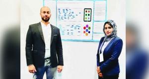 طبيبان عمانيان يؤسسان تطبيقا طبيا لمساعدة المرضى والأطباء على متابعة الحالات بالتعاون مع الكلية التقنية العليا