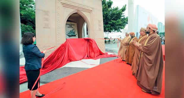 تدشين النصب التذكاري لسفينة صحار في جوانزو
