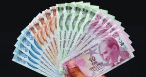 البنك المركزي التركي يفاجئ الأسواق برفع أسعار الفائدة والليرة تواصل التراجع