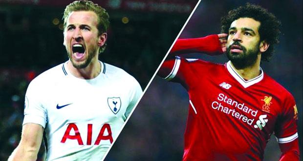 مواجهة رفيعة المستوى بين صلاح وكاين في الدوري الإنجليزي