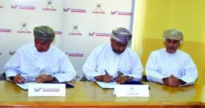 وزارة التنمية الاجتماعية ومصفاة الدقم توقعان اتفاقية شراء الوحدة المتنقلة