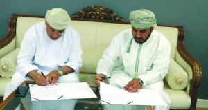 مذكرة تفاهم لتطوير برنامج متخصص يستهدف الخريجين العمانيين لتأسيس مشاريعهم الخاصة